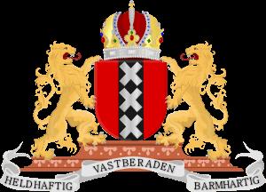 erkend slotenmaker Amsterdam, altijd tot uw dienst!